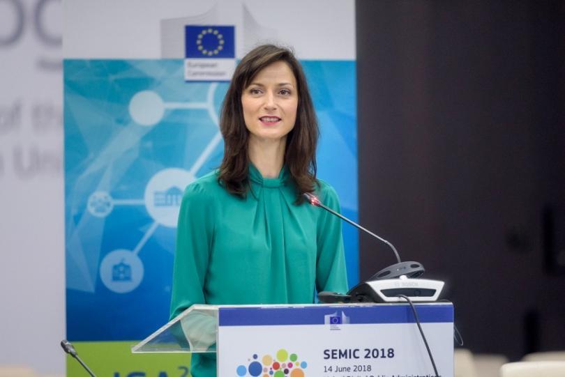 Мария Габриел, еврокомисар по цифрова икономика и цифрово общество