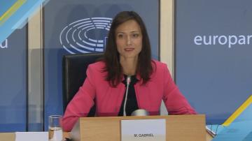 Силно представяне и положителни отзиви за Мария Габриел след изслушването в ЕП