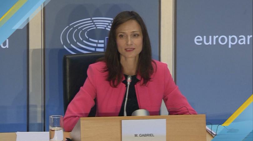 Българският еврокомисар Мария Габриел беше изслушана в две парламентарни комисии