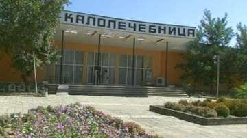Нови правила ограничават възможността за лечение в Марикостиново