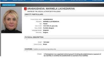 Закъснява полетът от Мадрид, с който трябва да кацне Маринела Арабаджиева