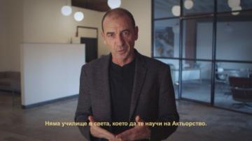 Българският актьор, спечелил Оскар, ще участва в сериала Специален отряд