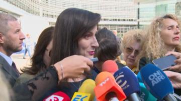 Иновации и младеж ще бъде новият ресор на българския еврокомисар Мария Габриел