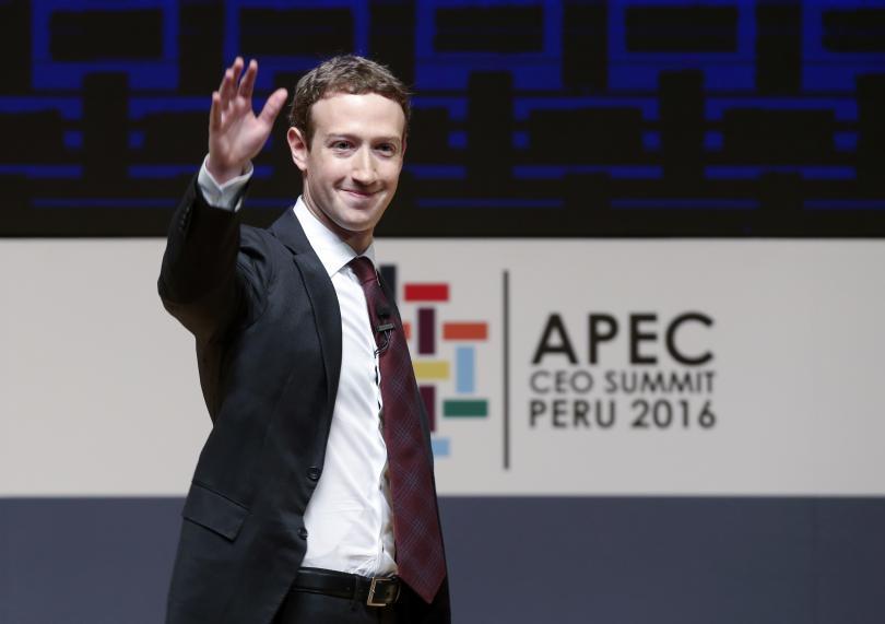 снимка 3 Форбс: В света има рекордно много милиардери