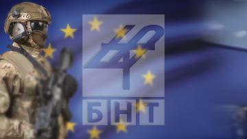Какво е ПЕСКО? България в общата европейска отбрана