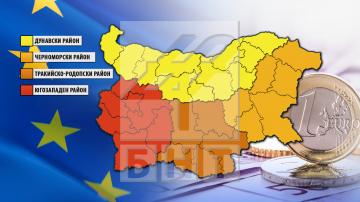Ново райониране на България обсъждат регионалното министерство и общините
