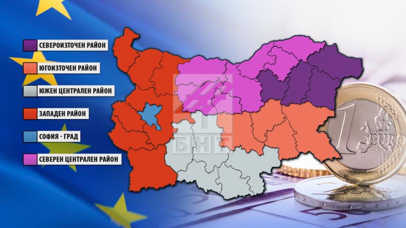 снимка 1 Ново райониране на България обсъждат регионалното министерство и общините