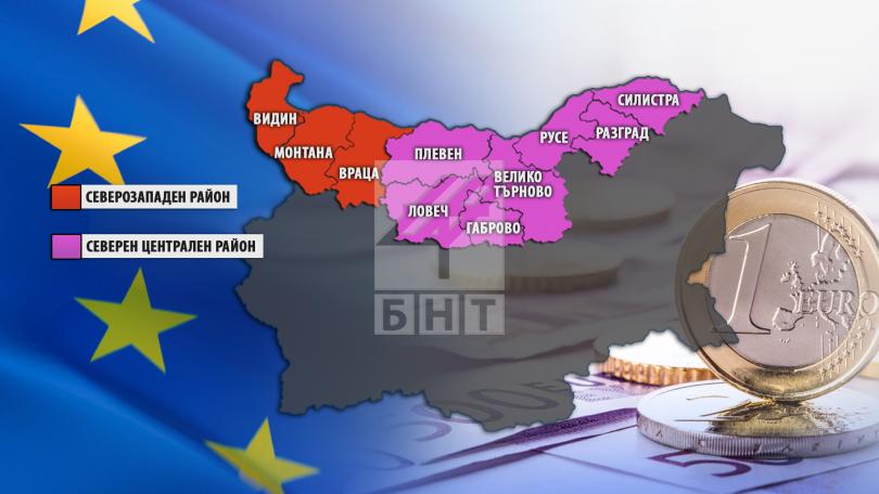 снимка 2 Ново райониране на България обсъждат регионалното министерство и общините