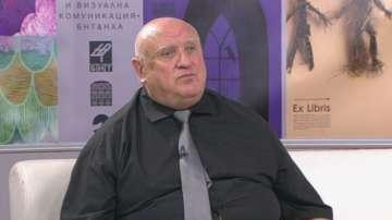 Марковски за случая Лесидрен: Прокуратурата би могла да внесе по-тежко обвинение