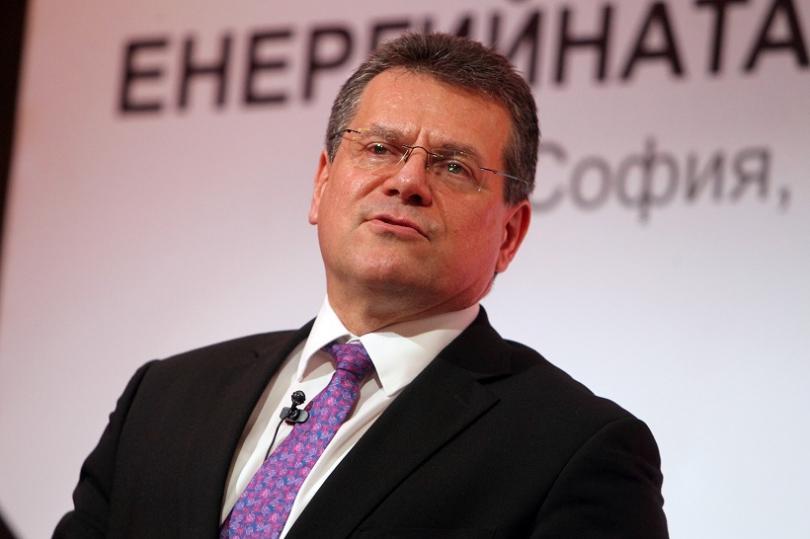 Европейската комисия подкрепя изграждането на газоразпределителен център в България, заяви