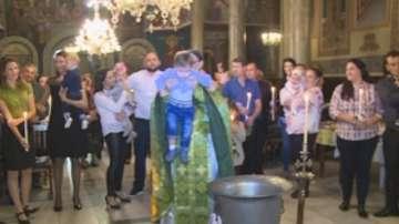 Масово кръщение в десет български града