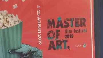 70 документални филма представя тазгодишното издание на фестивала Master of Art
