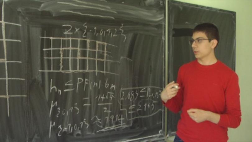 """Единадесетокласник от плевенската Математическа гимназия """"Гео Милев"""