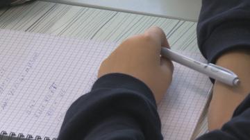 МОН ще преразглежда учебните програми по математика