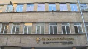 Строги мерки срещу преписвачите на поправителна матура по български език