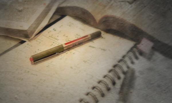 изпитите седми клас български език математика
