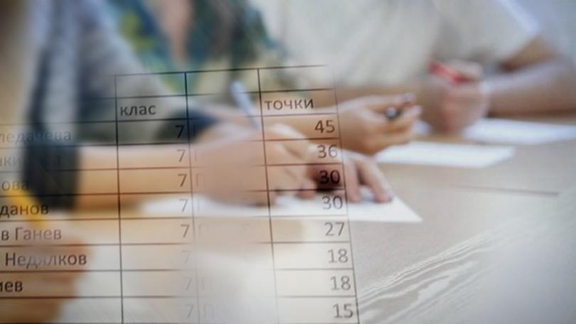 По-малко отлични оценки на матурата по български език тази година