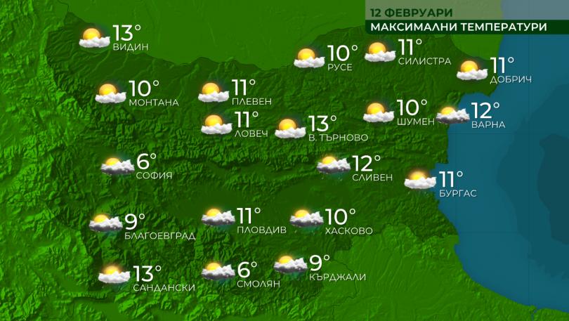 След температури сутринта между 1° и 6°, следобед ни очакват