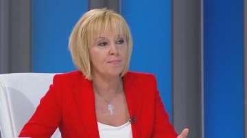 Мая Манолова: Двойният стандарт и цените на храните са дискриминация