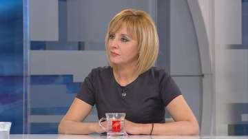 """В """"Още от деня"""": Мая Манолова за здравната система и розопроизводителите"""