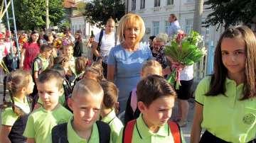 Омбудсманът Мая Манолова откри новата учебна година в Силистра