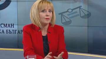 Мая Манолова: Демографската криза е проблемът на проблемите за България