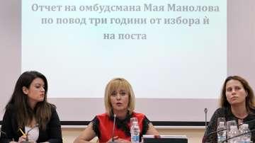 Манолова отчете изплатени заплати за 3 млн. лв. след три години като омбудсман