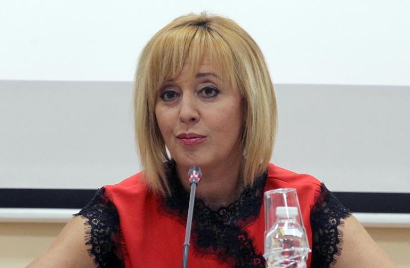 Манолова настоява за проверка - как са изразходвани петте милиона