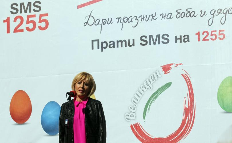 Омбудсманът Мая Манолова ще обяви началото на четвъртото издание на