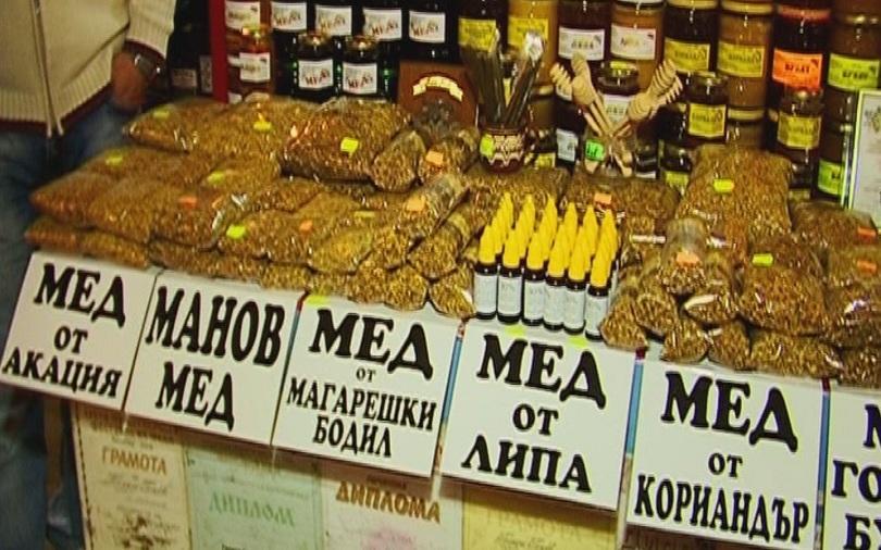 започна фестивалът меда несебър