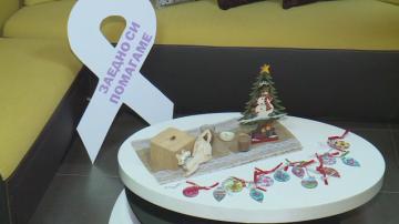 Сдружение в Русе събира средства за апарат в помощ на жени с рак на гърдата