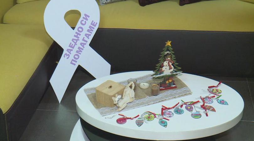 Сдружение в Русе събира средства да закупи апарат за лимфен