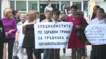 Медицински работници от Стара Загора протестират с искане за достойно заплащане