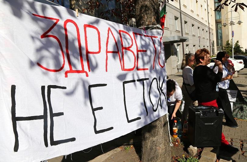 Медицински сестри протестираха с искане да участват в преговорите за