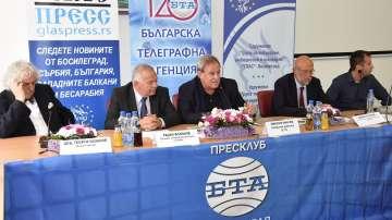 Медиите на българското малцинство в Сърбия са по-свободни
