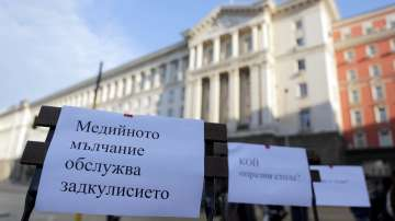 София (11 октомври 2017) Десетки журналисти излязоха на протест пред сградата на Министерски съвет в защита на медийната свобода