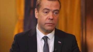 Медведев: Русия не планира безкрайна операция в Сирия
