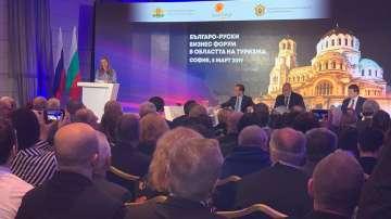 Медведев и Борисов откриха българо-руски бизнес форум, посветен на туризма