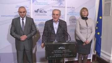 Лютви Местан заминава за Турция, ще има среща и с Давутоглу
