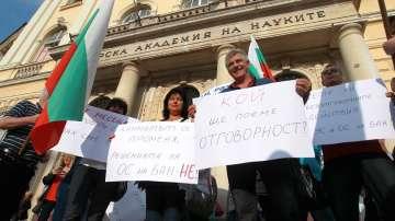 Премиерът Борисов прие на среща представители на НИМХ и председателя на БАН