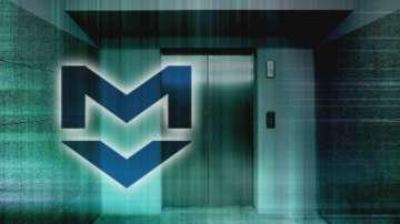 Инцидент с асансьор в метрото стресна семейство с новородено
