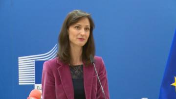 Мария Габриел открива изложба за София в Европейската комисия