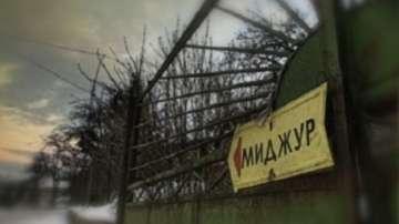 Завод Миджур започва работа с нов собственик