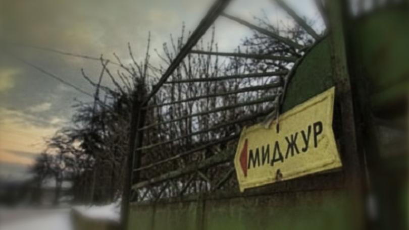 оправдаха четиримата обвиняеми делото взрива завода горни лом