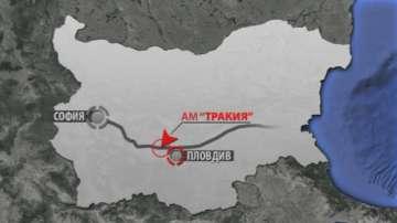 Заловени са четирима нелегални мигранти в Пловдив