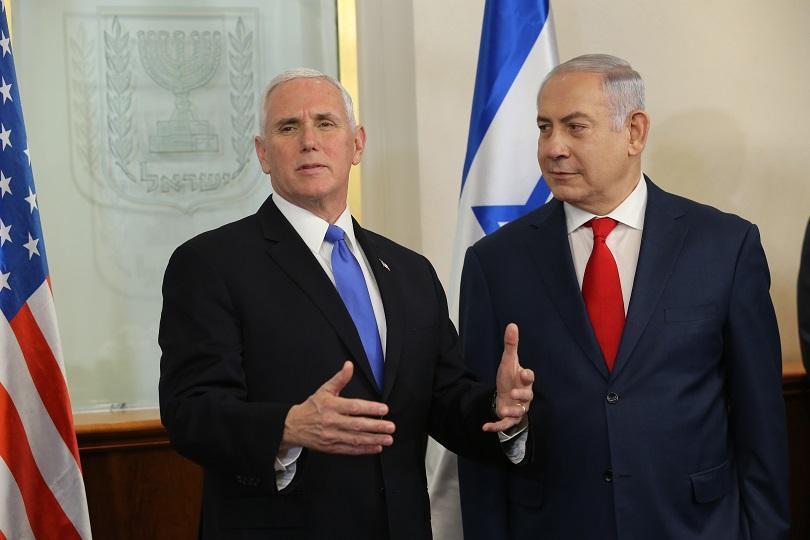 Американското посолство в Тел Авив ще се премести в Ерусалим