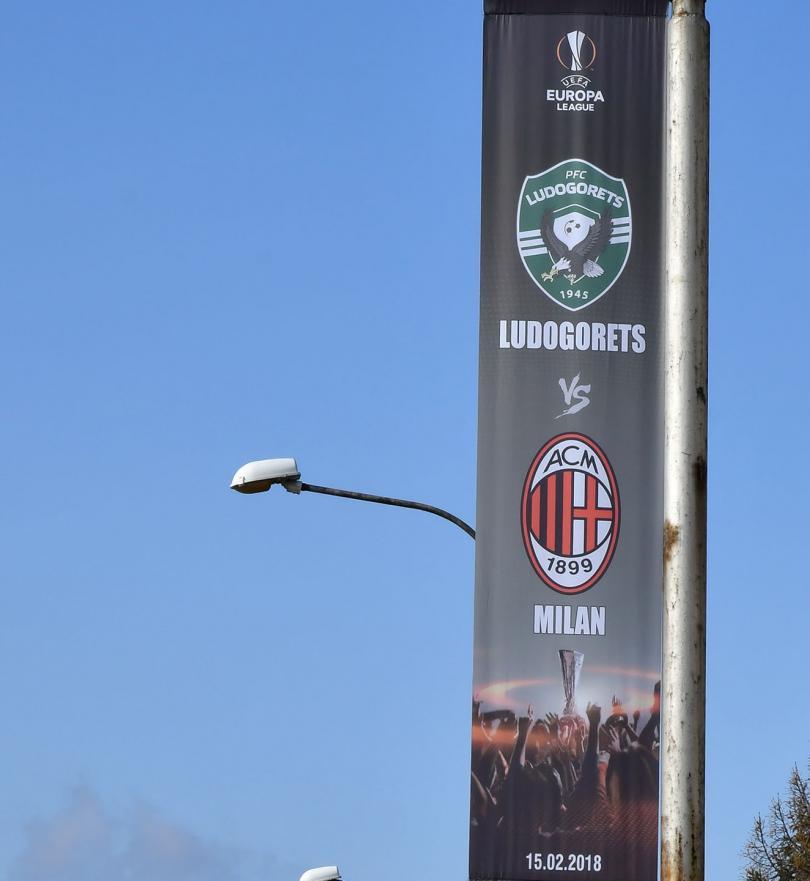 Италианският футболен гранд Милан пристигна в България. Тимът няма да