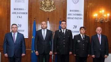 20 г. от създаването на Военно-апелативния съд и Военно-апелативната прокуратура