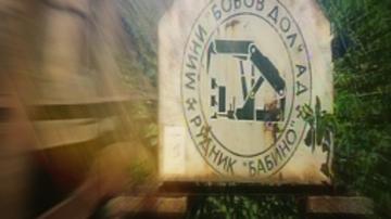 Ще се реши ли проблемът с пенсионирането на миньорите от Бобов дол?