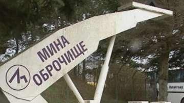 Омбудсманът Мая Манолова поиска държавата да се намеси в казуса Оброчище